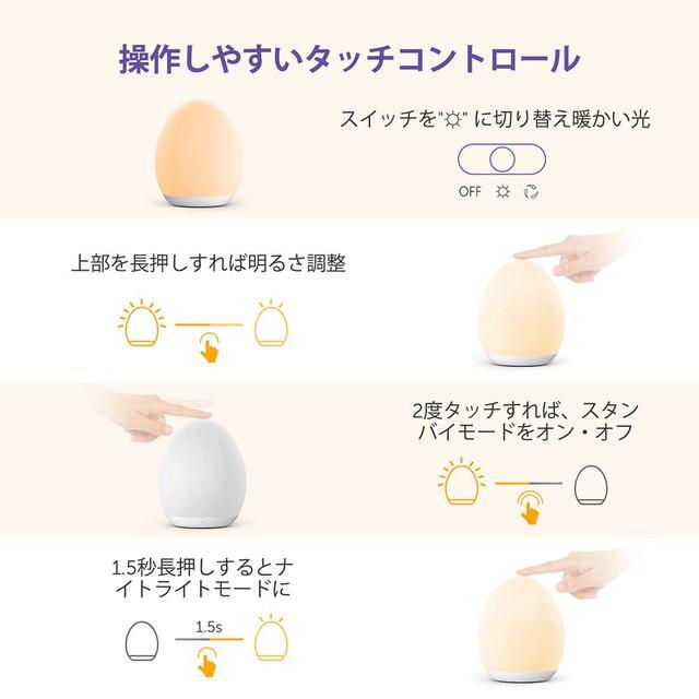 画像1: VAVA、卵型のかわいらしいナイトライト「VA-CL009」を発売。赤ちゃんのいる家庭でも安心して使える