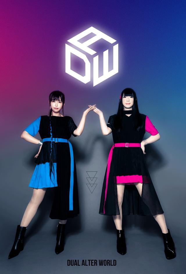 画像: 1 メタルバンド「DAW」を結成し、CDデビュー