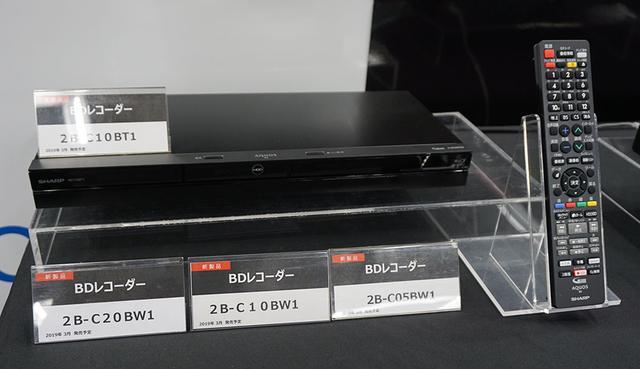 画像: 「2B-C20BT1」は内蔵HDD 1Tバイト、3チューナーという仕様