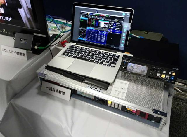 画像: D-LUTを使った一括変換システム