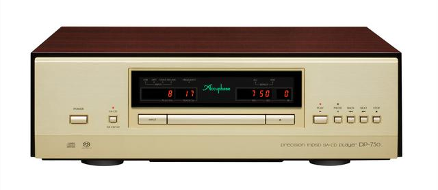 画像: ACCUPHASE DP-750