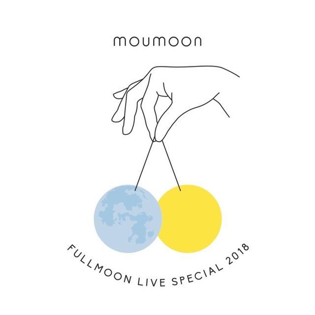 画像: FULLMOON LIVE SPECIAL 2018 〜中秋の名月〜 IN 人見記念講堂 / moumoon