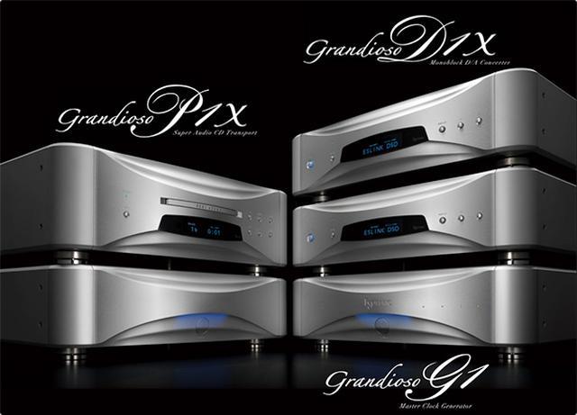 画像: ESOTERICの4筐体フラッグシップデジタルソースシステム ESOTERIC Grandioso P1X/D1X | ESOTERIC COMPANY/エソテリック株式会社