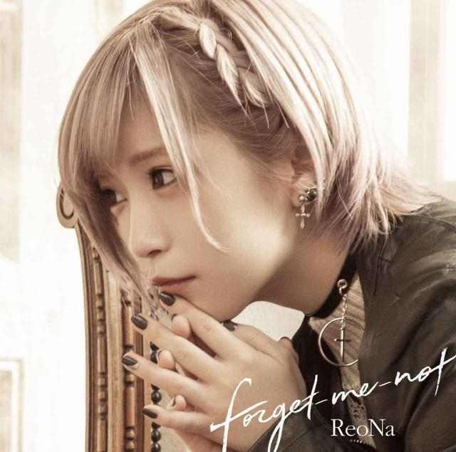 画像: forget-me-not/ReoNa
