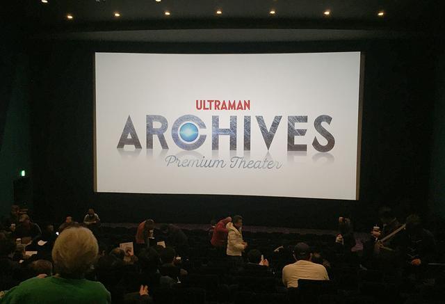 画像2: 円谷プロが『ウルトラQ ガラモンの逆襲』上映&トークイベントを開催。スクリーンで観る作品の完成度の高さに、改めて感動