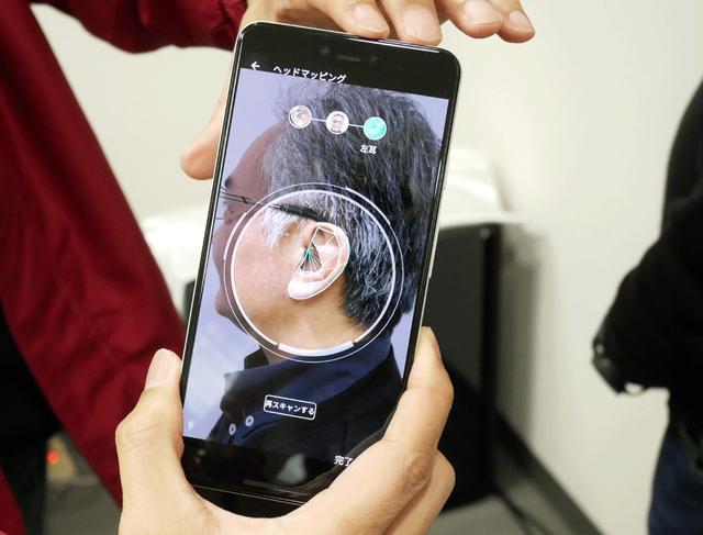 画像: 【製品レビュー】両耳と顔の写真を撮って音響特性を最適化できる! 画期的なバーチャルサラウンド技術、「Super X-Fi」登場。ゲーム、映画、音楽を臨場感豊かに楽しめる
