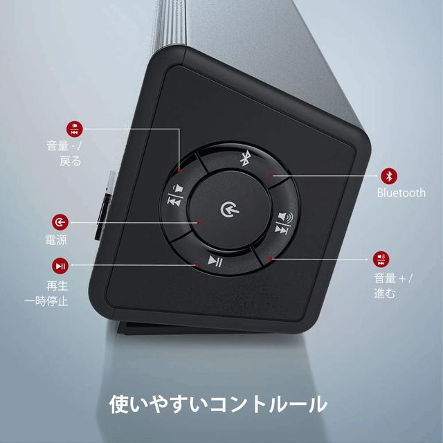 画像: 本体に向かって右側面に操作ボタンを配置