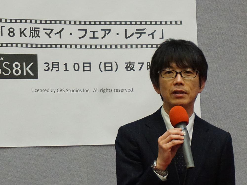 画像: 『8K版 マイ・フェア・レディ』の概要について、NHK編成局 展開戦略推進部 チーフ・プロデューサーの坂本朋彦さんが解説してくれた