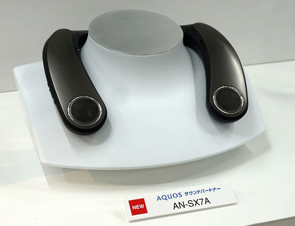 画像: 新製品の「AN-SX7」はブラックのみ発売