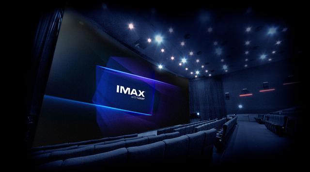 画像: IMAXレーザーシアターのイメージ