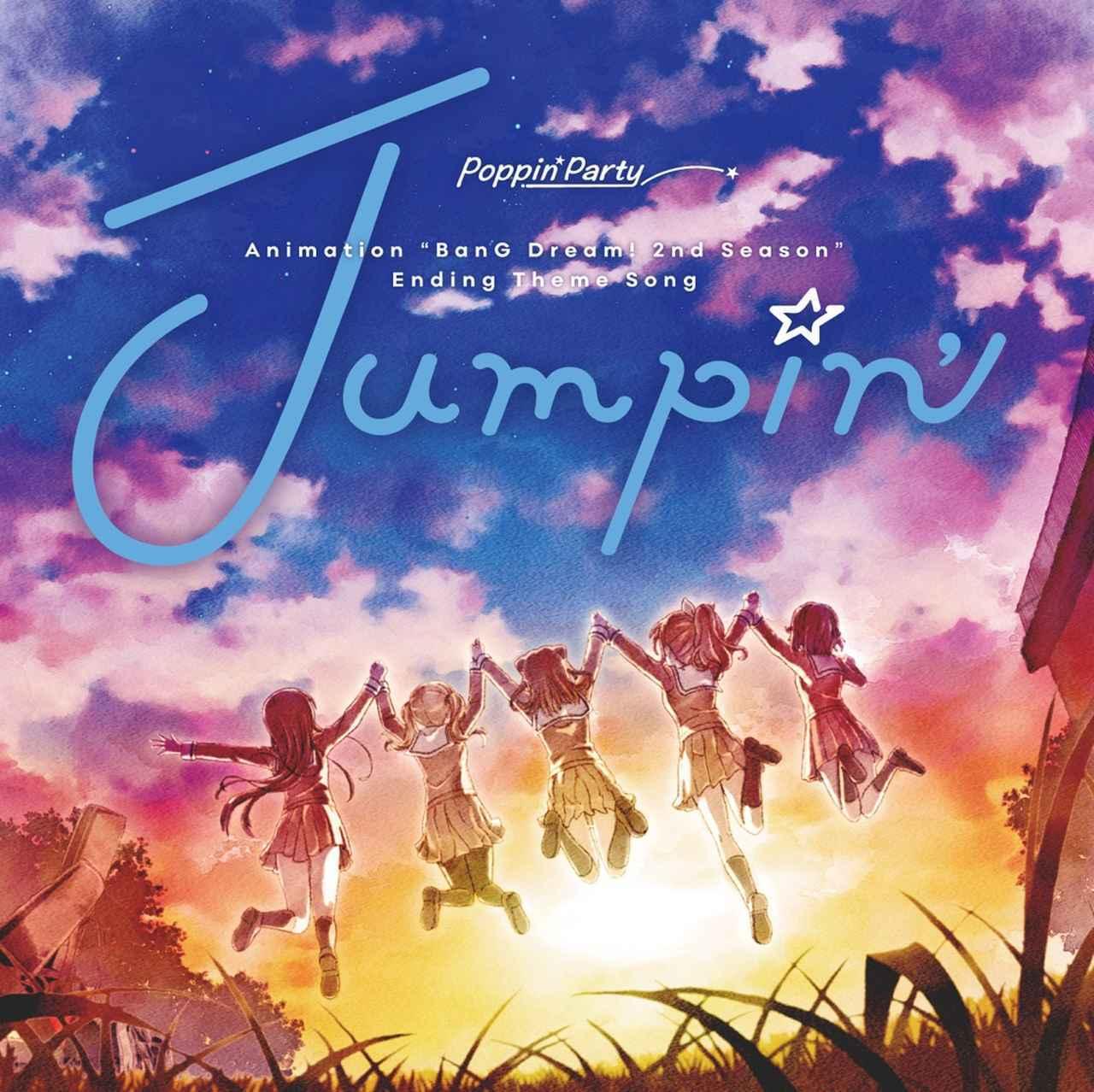 画像: Jumpin' / Poppin'Party