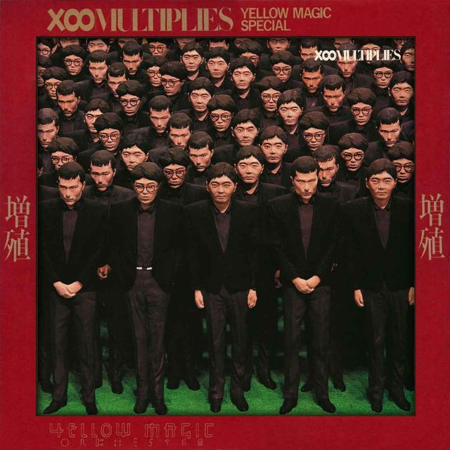 画像: 増殖(2019 Bob Ludwig Remastering)/YELLOW MAGIC ORCHESTRA