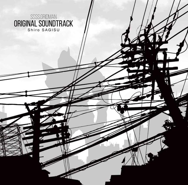 画像: SSSS.GRIDMAN ORIGINAL SOUNDTRACK / 鷺巣詩郎
