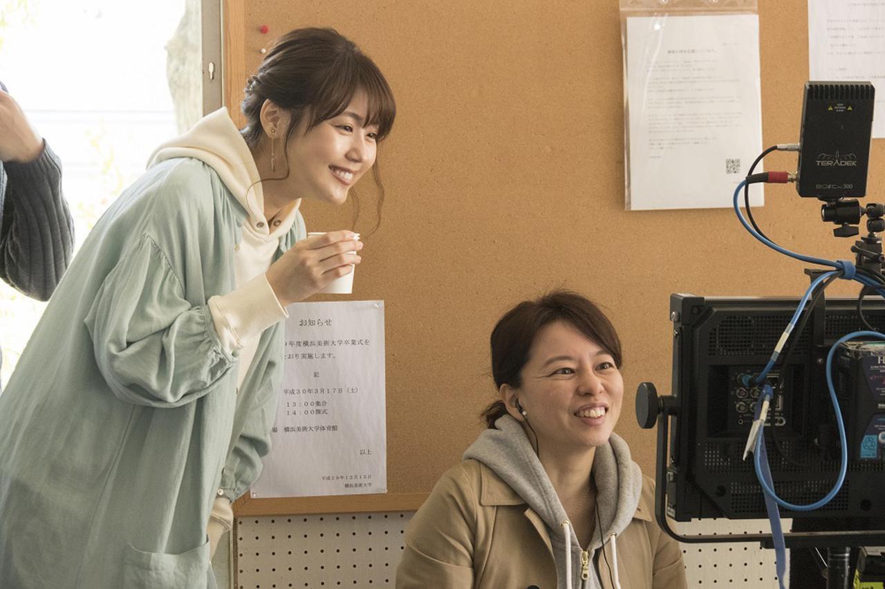 画像1: 原作本はシリーズ累計120万部を突破。超豪華キャスト&スタッフで映画化され、4回泣けると話題の映画『コーヒーが冷めないうちに』が3月8日にBlu-ray&DVD でついに登場! 有村架純&伊藤健太郎の胸キュンシーンのメイキングを公開!