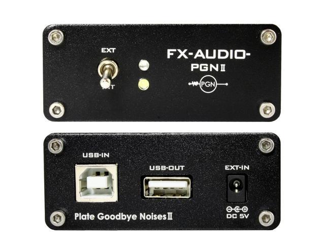 画像: FX-AUDIO-、USB機器のノイズを低減してくれるUSBノイズフィルター「PGN II」を3月6日に発売。価格は2480円
