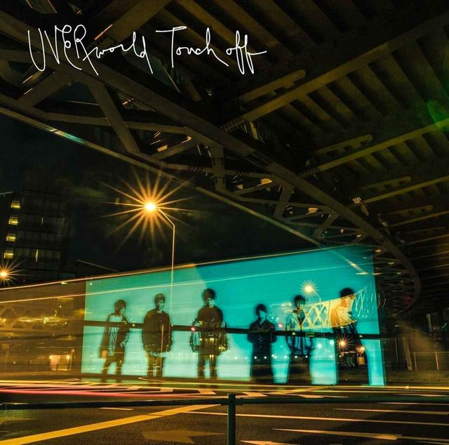 画像: Touch off / UVERworld