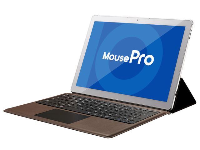画像: 12型タブレットパソコン:「MousePro P120」シリーズ