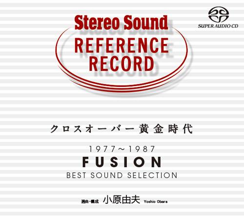 Images : 2番目の画像 - 季刊ステレオサウンド チームも参加いたします! 会場では自慢の高音質ソフト即売会も開催。ぜひお立ち寄りくださいね - Stereo Sound ONLINE