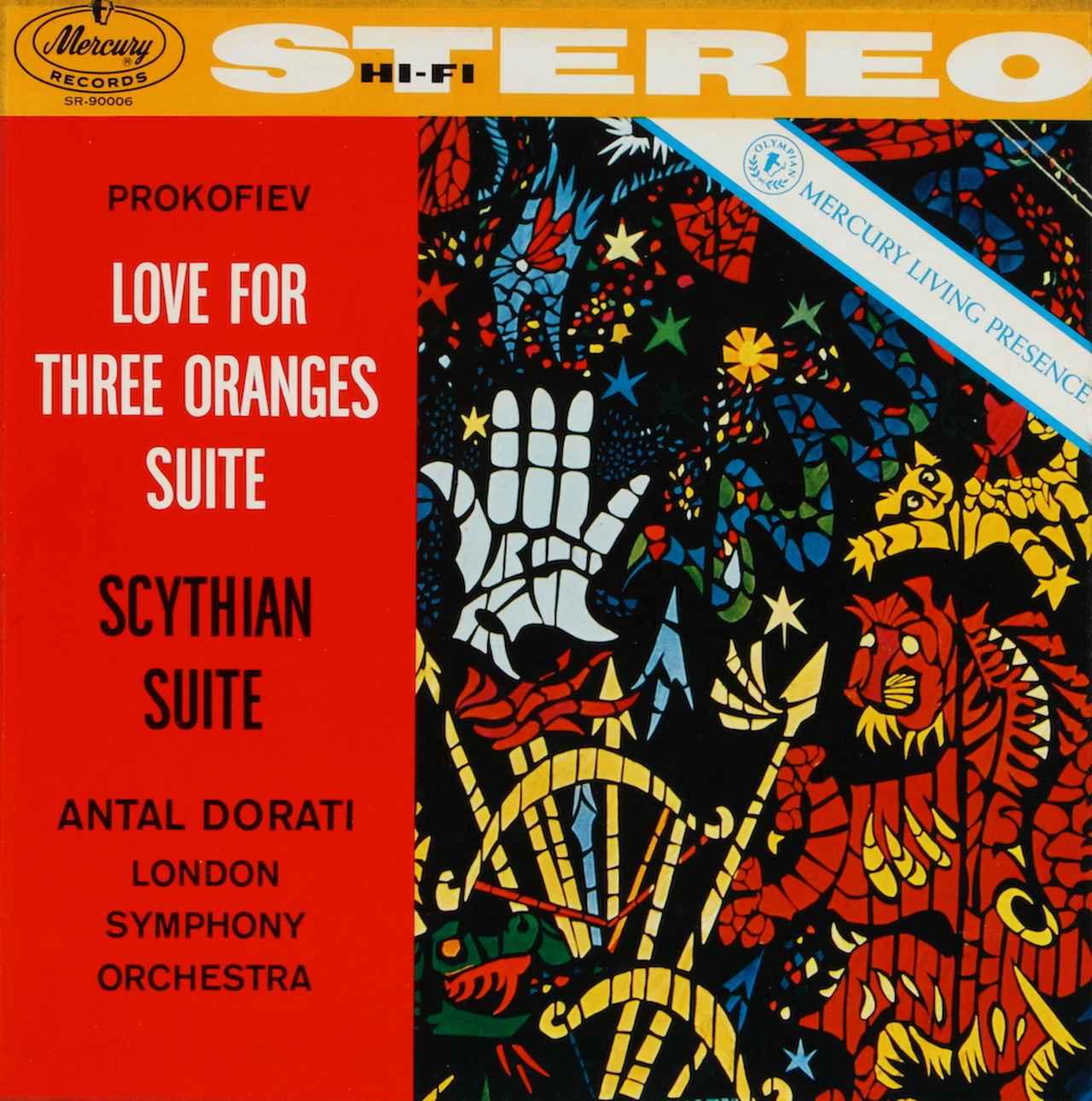 Images : 6番目の画像 - オーディオ名盤コレクション最新作 - Stereo Sound ONLINE