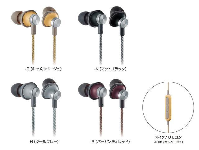 画像: Bluetoothイヤホン「RP-HTX20B」4色を揃える