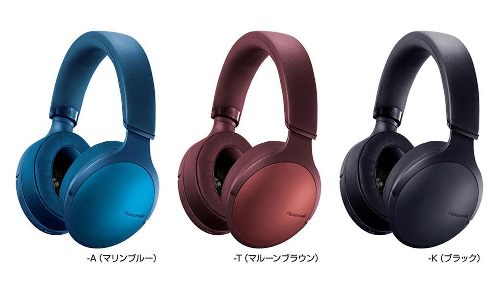 画像: Bluetoothヘッドホン「RP-HD300B」