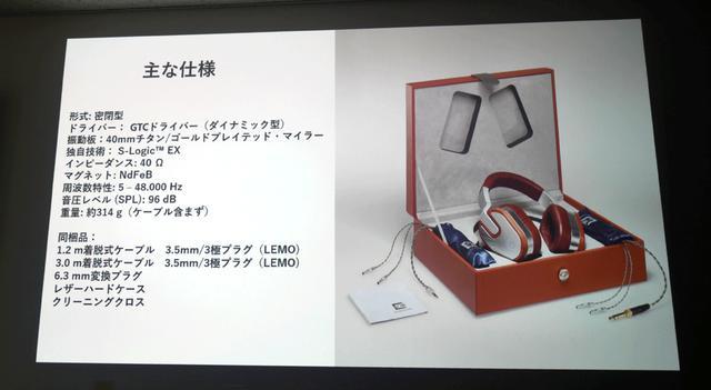 画像: ULTRASONE、ハイエンドヘッドホン「Edition 15 Veritas」&イヤホン「SAPHIRE」を4月に発売。価格は399,980円!