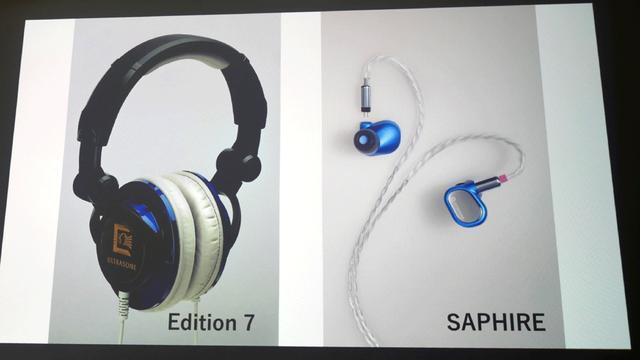 画像: 2004年発売の「Edition 7」(左)と同じく、唯一無二のハイエンドというコンセプトで開発された「SAPHIRE」