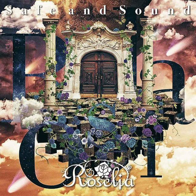 画像: Safe and Sound/Roselia