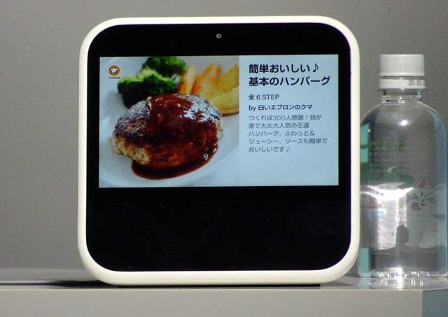 画像: 「クックパッド」が提供するレシピも表示できる(最大3か月無料)