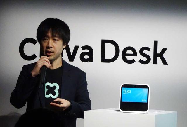 画像: 会見に登壇したLINE Clova企画室 スマートプロダクトチーム マネージャー中村浩樹氏