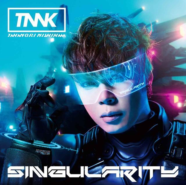 画像: SINGularity / 西川 貴教