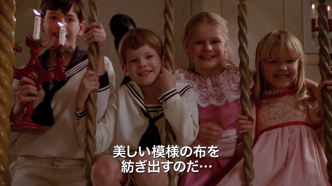 画像: ベルイマン生誕100年映画祭 予告篇 www.youtube.com