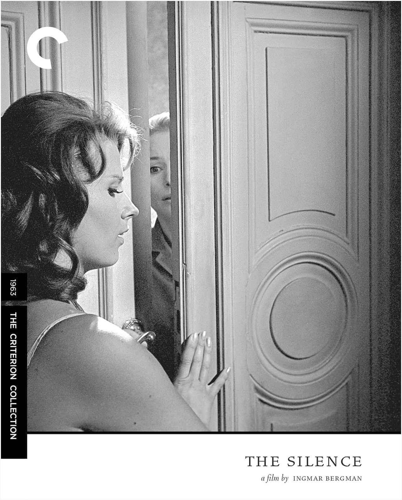 画像4: イングマール・ベルイマン監督作『鏡の中にある如く』『冬の光』『沈黙』【クライテリオンNEWリリース】