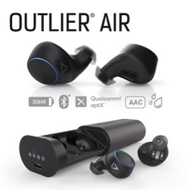 画像: Creative Outlier Air [直販限定] 発売のお知らせ