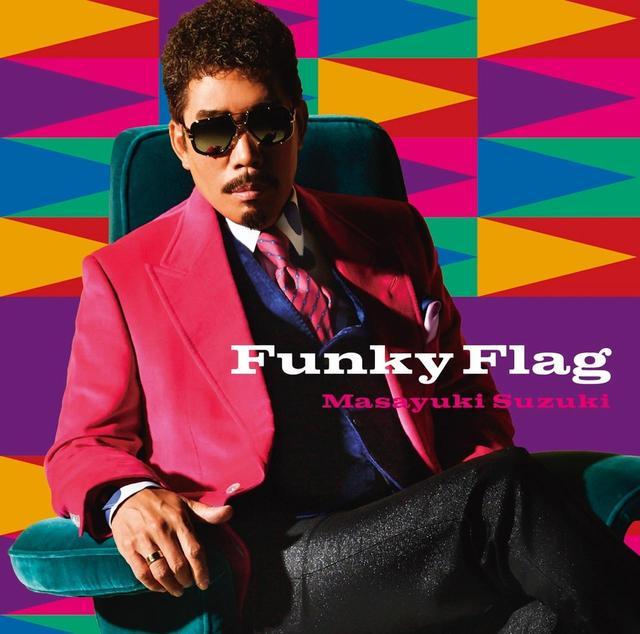 画像: Funky Flag / 鈴木 雅之