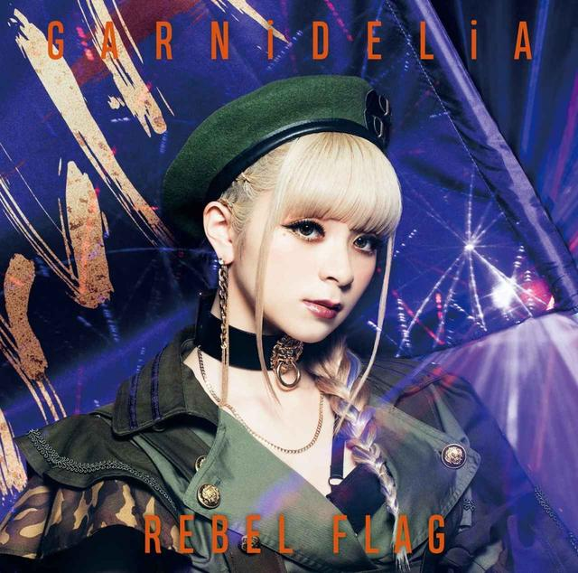 画像: REBEL FLAG / GARNiDELiA
