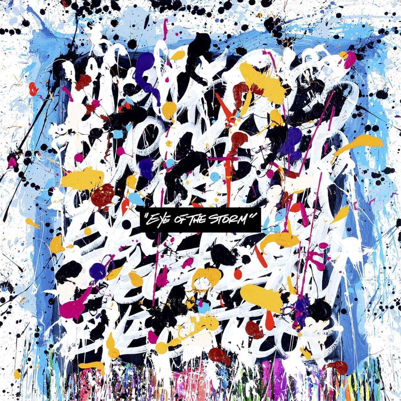 画像: Eye of the Storm / ONE OK ROCK