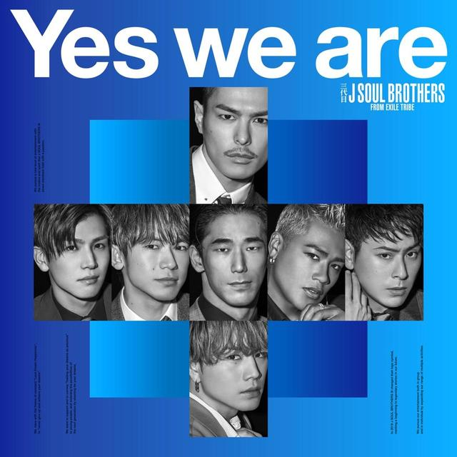 画像: Yes we are / 三代目 J SOUL BROTHERS from EXILE TRIBE
