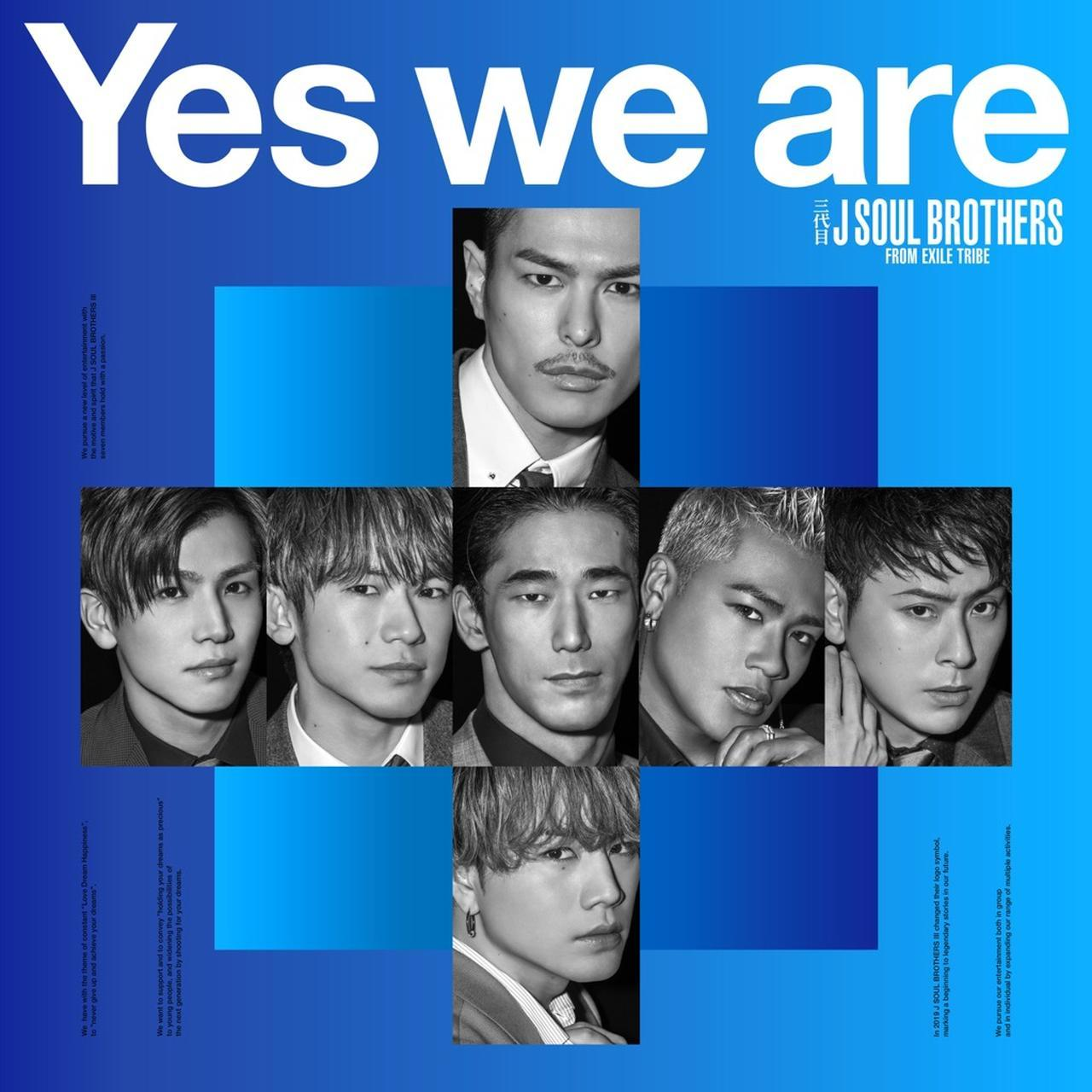 画像: Yes we are / 三代目 J SOUL BROTHERS from EXILE TRIBE