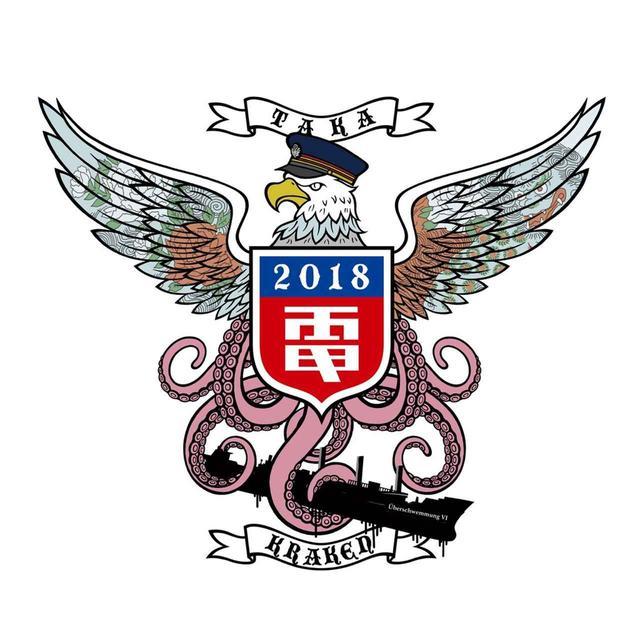 画像: クラーケン鷹 2018 / 電気グルーヴ