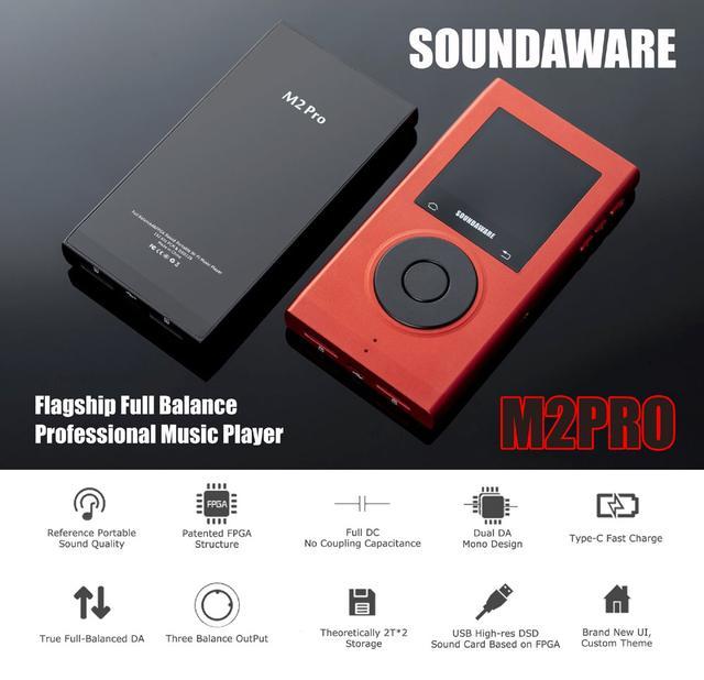 画像3: SOUNDAWARE、フルバランス設計のポータブルプレーヤー「M2PRO」を3/22に発売。価格は11万5000円前後