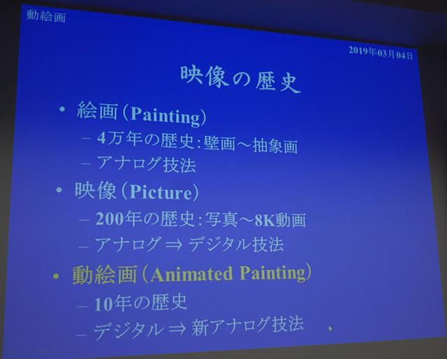 画像: 「8Kの次は『絵画』である」 伝説の映像処理エンジニアが開発した、新アナログ技術が凄かった:麻倉怜士のいいもの研究所 レポート15