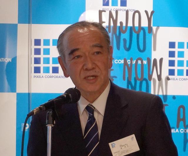 画像: 株式会社ピクセラ 取締役 製品事業本部 本部長の堀 伸生氏
