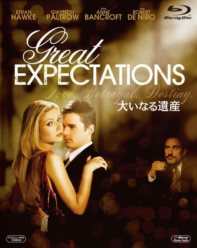 画像: 『大いなる遺産』Blu-ray/¥5,980(税別)/20世紀フォックスホームエンターテイメント