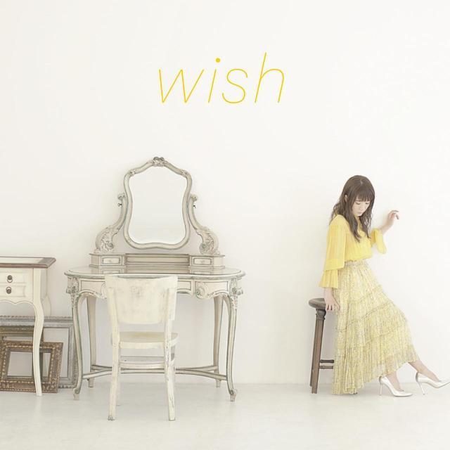 画像: wish/藤田麻衣子