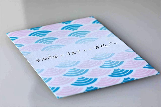 画像1: 飯田里穂がチューニングしたイヤホン「FI-DO6SS ANT20」、3/29より予約受付開始! 限定300台で5/8に発売。価格は32,400円