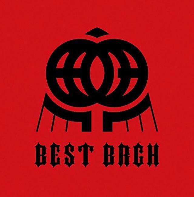 画像: BEST BRGH / BELLRING少女ハート