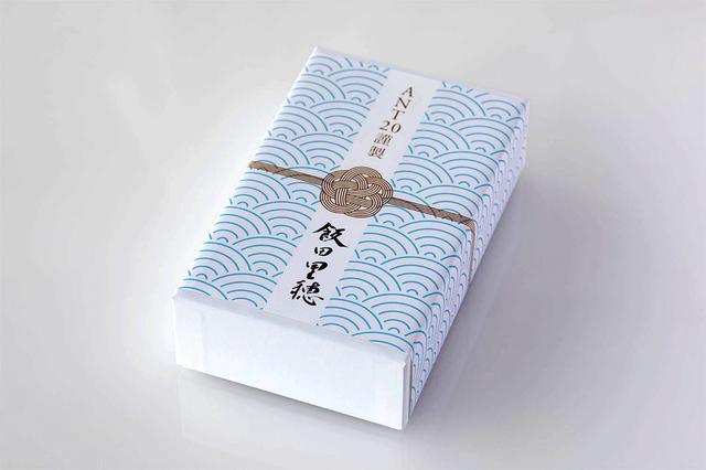 画像2: 飯田里穂がチューニングしたイヤホン「FI-DO6SS ANT20」、3/29より予約受付開始! 限定300台で5/8に発売。価格は32,400円