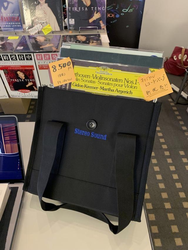 画像: まもなくステレオサウンドストアでの通信販売がスタートするレコードバッグも新登場 www.stereosound-store.jp