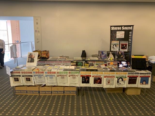 画像: ふだんはなかなか手に取ることが難しいステレオサウンド制作のこだわり音楽ソフトもズラリ勢ぞろい www.stereosound-store.jp